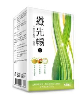 LAMOUR 纖先暢酵素x酵母x益菌(粉包) x1盒(15包/盒)【淨妍美肌】