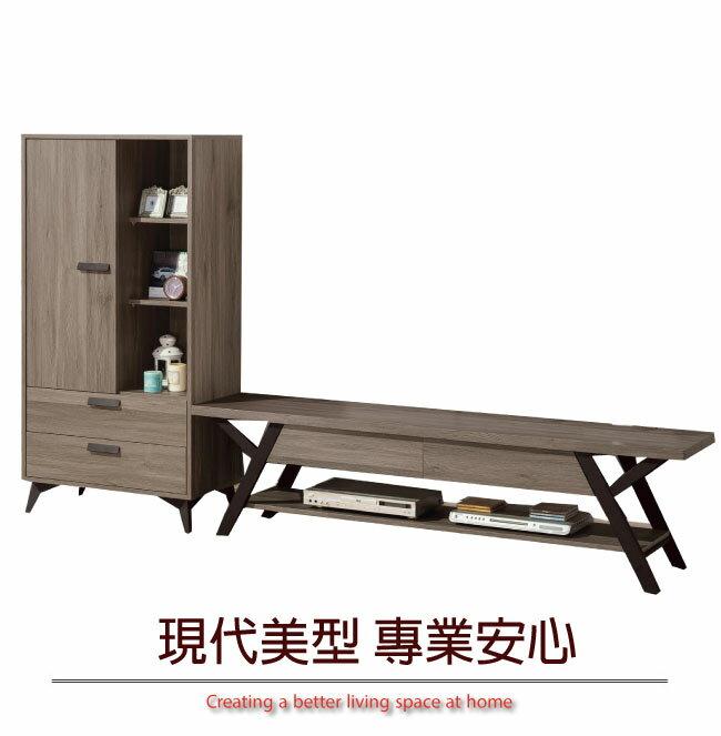 【綠家居】梅約可 時尚8.5尺木紋L型電視櫃/展示櫃組合