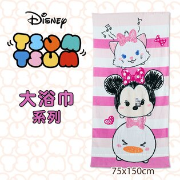 新款Disney迪士尼TSUMTSUM大浴巾海灘巾棉100%