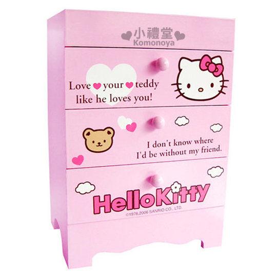 〔小禮堂〕Hello Kitty 桌面三層收納櫃《粉紅.小熊》收納好幫手  4710716-95319