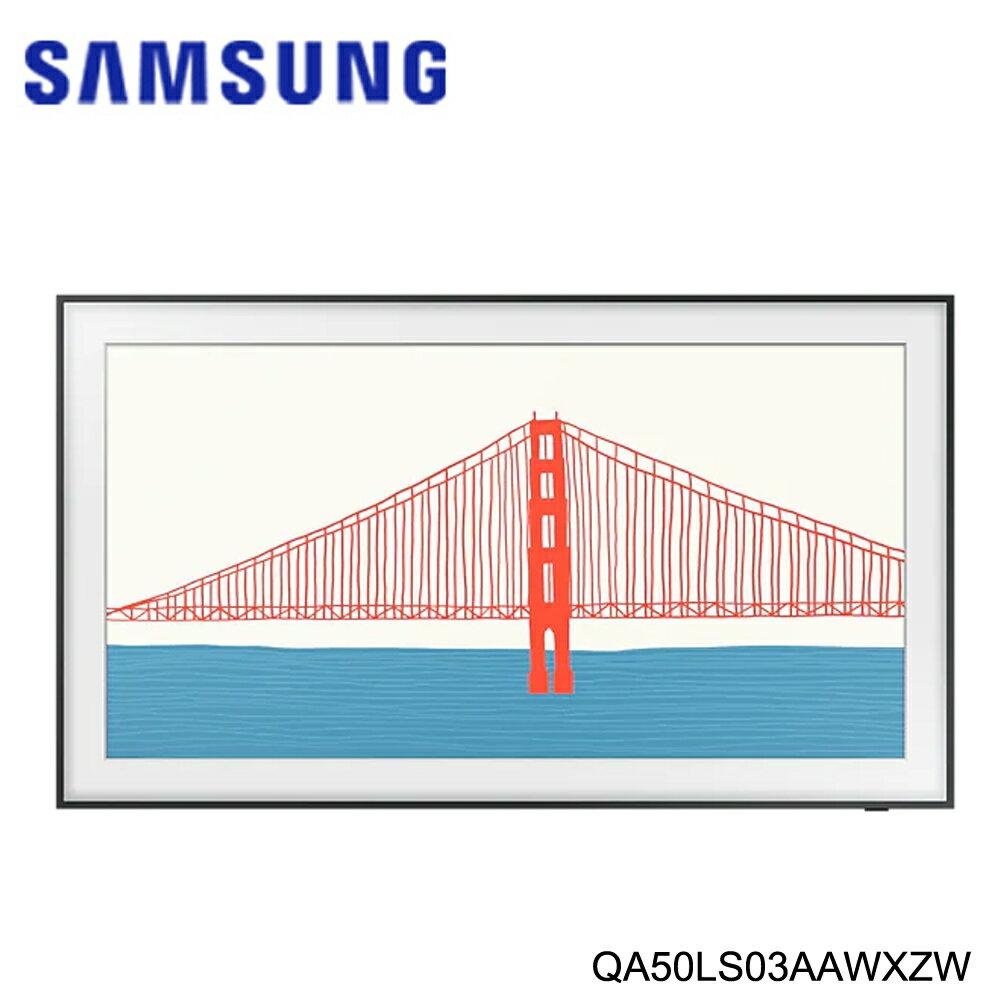 Samsung 三星 QA50LS03AAWXZW 50型 The Frame 美學電視