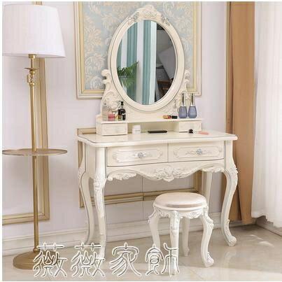 化妝桌 歐式梳妝臺臥室 現代簡約小戶型化妝臺網紅ins風輕奢化妝桌子小型 薇薇MKS
