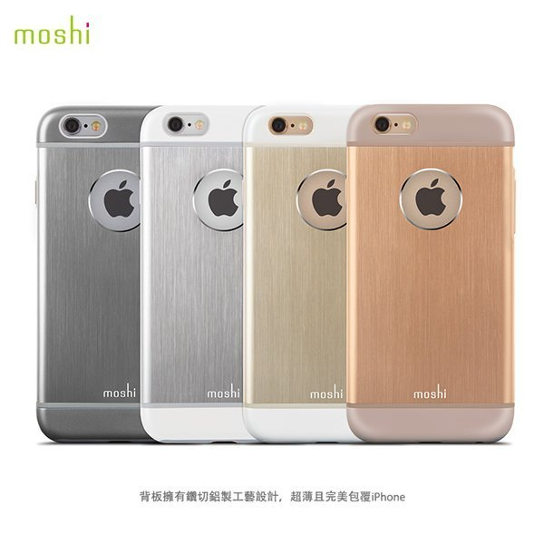 moshi iGlaze armour APPLE iPhone 6 plus(5.5吋) 超薄 鋁製 保護背殼 背蓋
