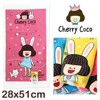 【esoxshop】純棉童巾 櫻桃可可兔兔人款 台灣製 Cherry Coco