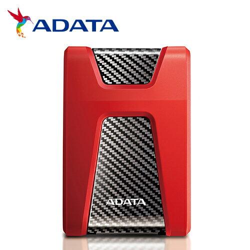 ADATA威剛|HD6502TBUSB3.12.5吋行動硬碟(紅)【三井3C】