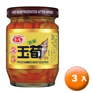 愛之味 珍保玉筍 玻璃罐 120g (3罐)/組