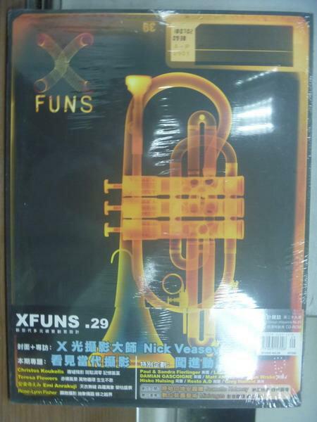 【書寶二手書T1/雜誌期刊_PJD】Xfuns放肆創意設計_29期_X光攝影大師_未拆