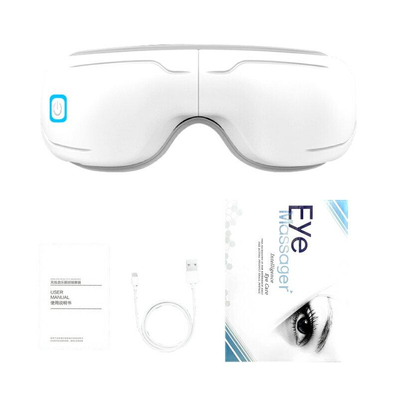 眼部按摩儀 熱敷眼罩 按摩眼罩 護眼 震動 眼部 按摩器 按摩儀 舒緩眼部疲勞 護眼按摩 42C恆溫 USB充電 保固一年