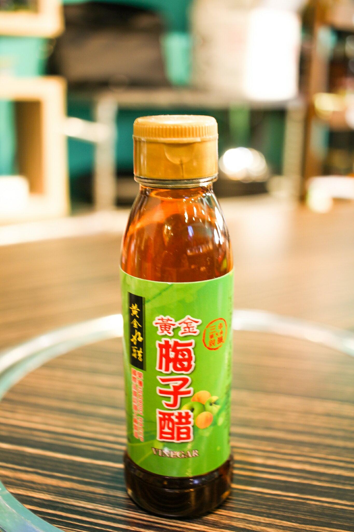 黃金果醋(125ML罐裝) 健康 養生 天然