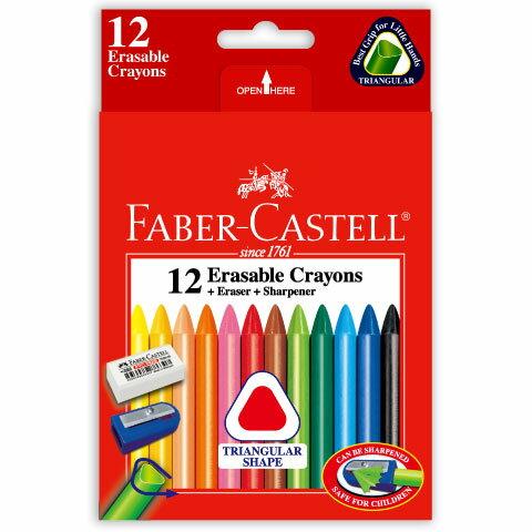 【輝柏 Faber-Castell 蠟筆】122612三角擦擦蠟筆(12色/盒)