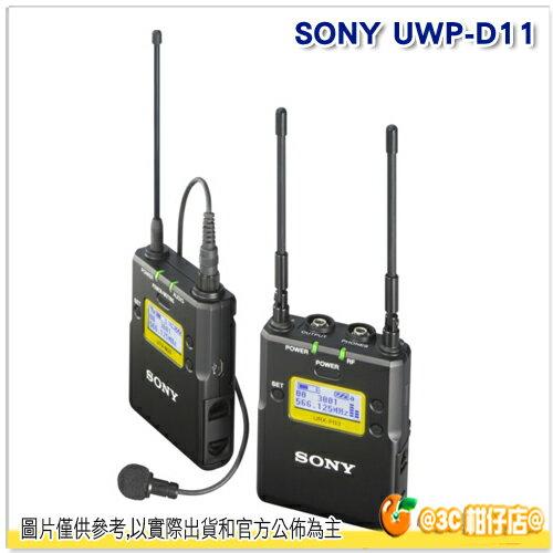 Sony UWP-D11 無線電麥克風套組 台灣索尼公司貨 K14 新頻段 專業無線麥克風 UWPD11