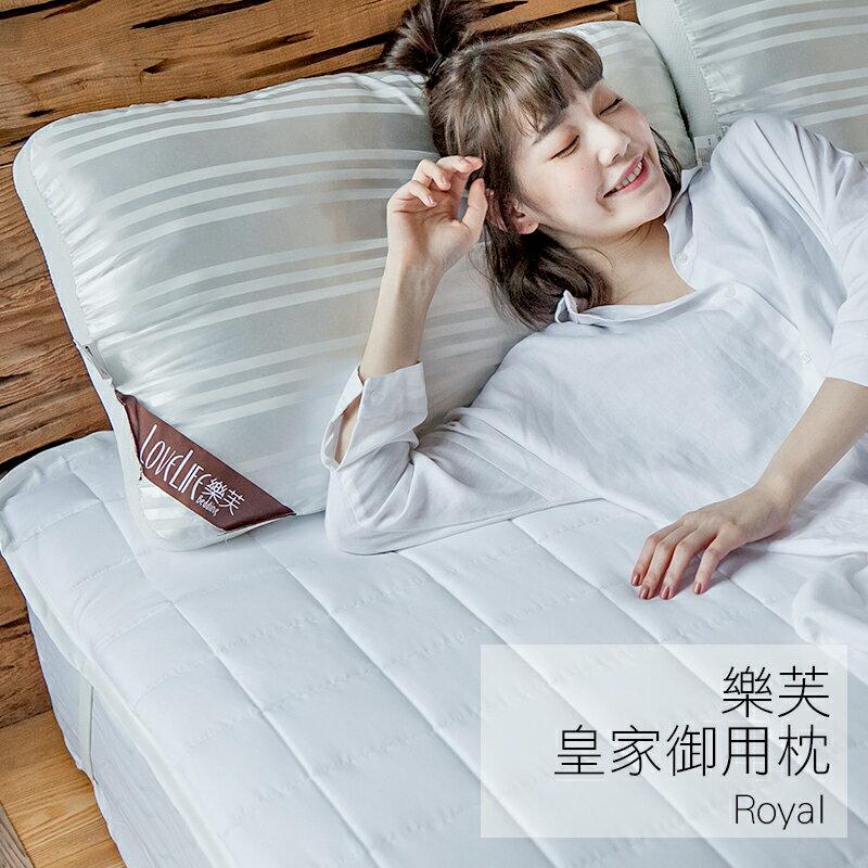 枕頭  /  抗菌枕【樂芙皇家御用枕-兩入組】立體結構會呼吸的枕頭 戀家小舖,台灣製造S-AEI401 0
