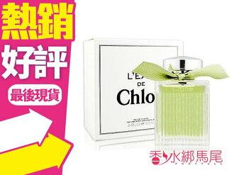 ◐香水綁馬尾◐ Chloe L'Eau de Chlo 水漾玫瑰 女性淡香水 TESTER 100ML