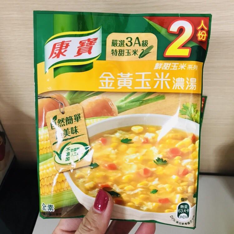 現貨 康寶濃湯 2人份 金黃玉米濃湯 3A級 特甜玉米 全素 素食 料理包 調理包 湯包 濃湯 哈帝