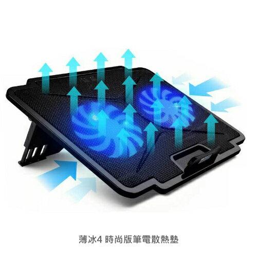 【A-HUNG】時尚版筆電散熱墊 筆記型電腦專用散熱墊 散熱器 散熱座 散熱盤 排熱墊 USB風扇 LED燈 NB散熱墊