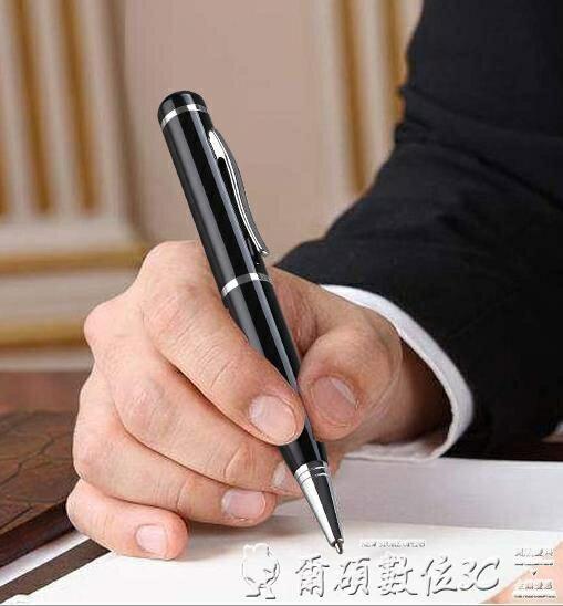 錄音筆 專業智慧錄音筆 高清聲控降噪學生上課用寫字隨身小型轉文字大容量爾碩 雙11