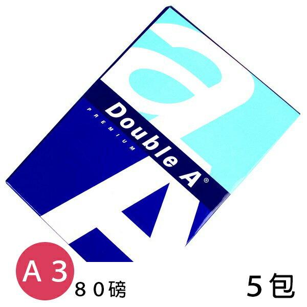 Double A A3影印紙 A  a 白色影印紙  80磅   一箱5包入 一包500張