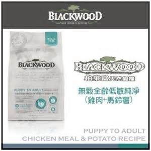 WDJ推薦 Blackwood 柏萊富天然寵糧 無穀全齡 低敏純淨配方(雞肉+豌豆) 1LB/1磅