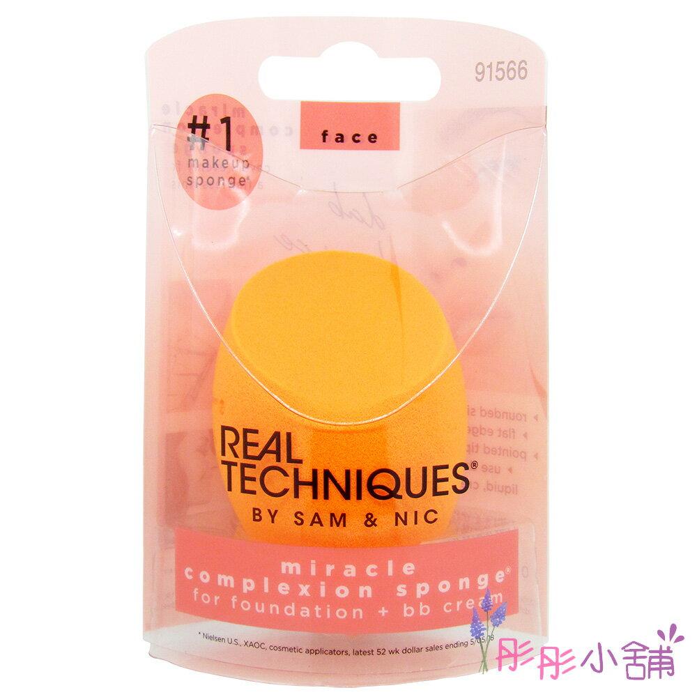 【彤彤小舖】Real Techniques Complexion Sponges 美妝蛋 彩妝海棉蛋 海棉粉撲 1入 RT 原廠型號#91566 新包裝 0