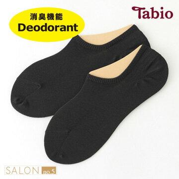 靴下屋Tabio男款吸水速乾消臭防滑隱形襪船襪