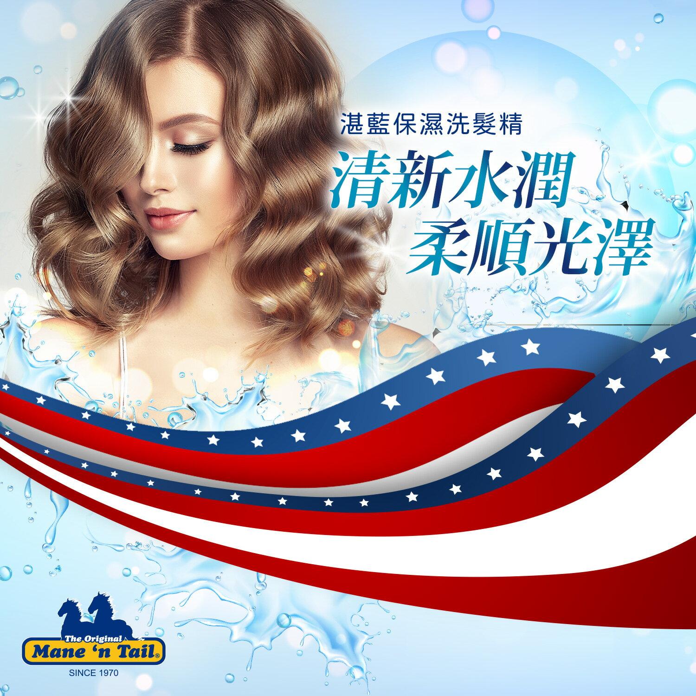 [6入.贈壓頭乙隻]【美國 箭牌馬】湛藍保濕洗髮精-800ml/27.05oz
