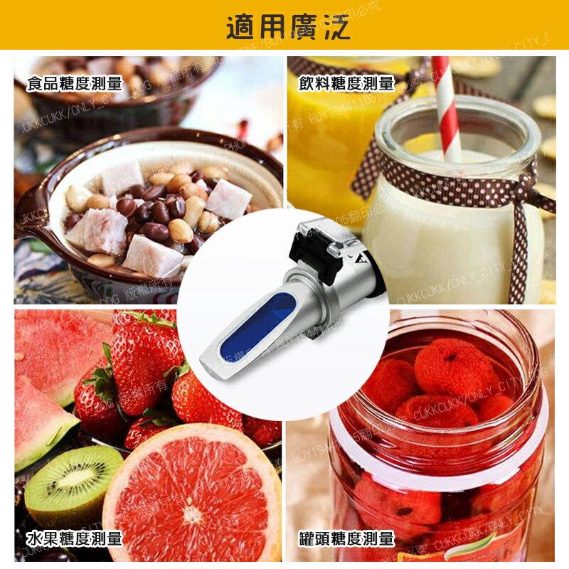 【歐比康】食品甜度計 折光儀 糖度計 手持 自動溫度補償 水果飲料 豆漿濃度 酒度 酒精濃度計 附發票