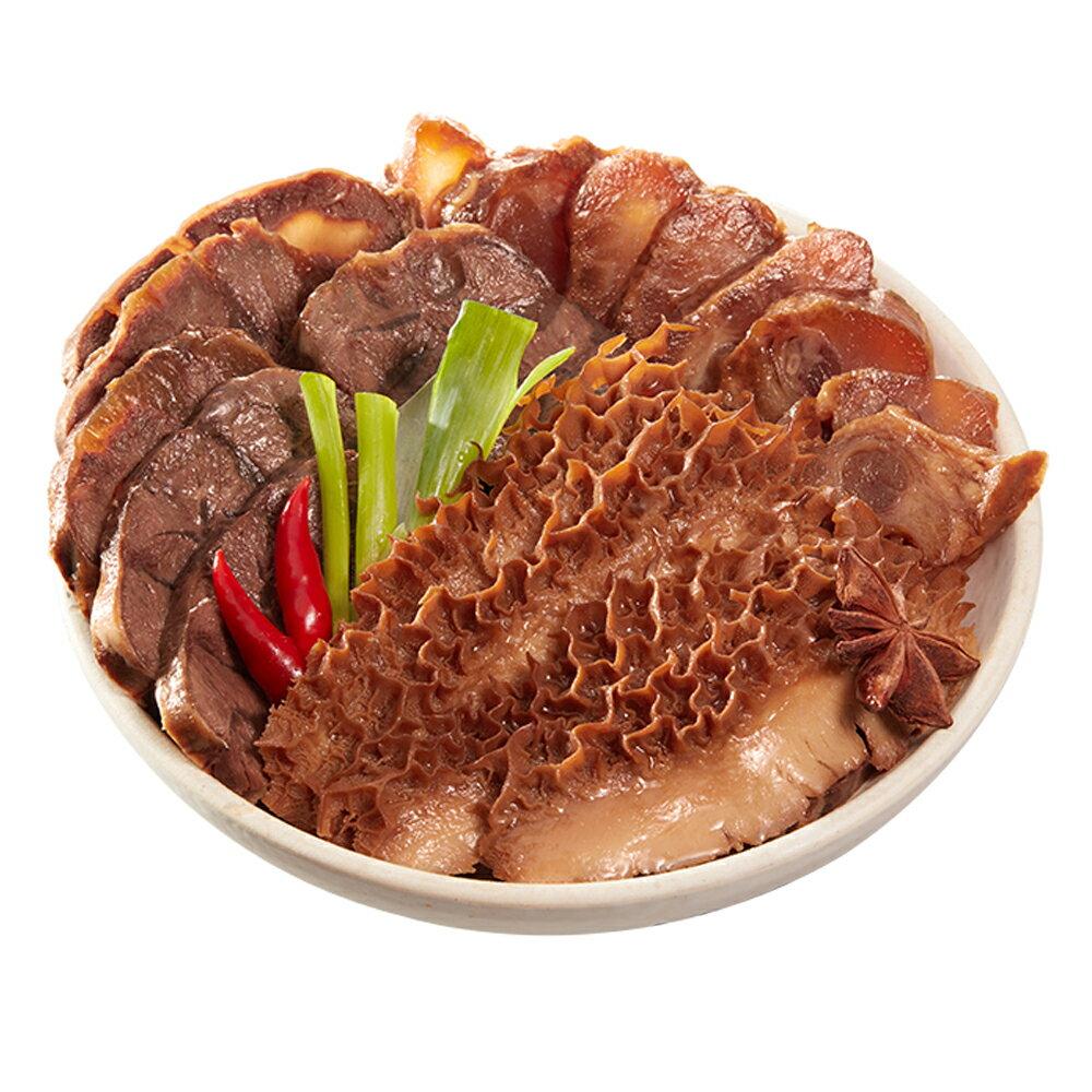 Q彈牛三寶+紹興醉鮮蝦  海陸饗宴 下飯絕配 快速方便 1