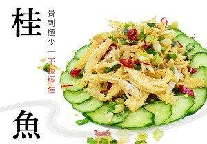 【大連食品】桂魚乾(620元/台斤)