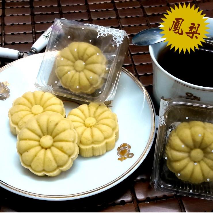 【真果綠豆糕-綜合口味30g*8個】首創將『天然水果』融入綠豆糕中-鳳梨、木瓜、原味、椰子 綜合口味 1