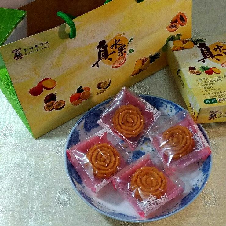 【真果綠豆糕-木瓜口味30g*8個】新鮮木瓜以低溫乾燥技術,混合融入於綠豆糕中,保留水果天然風味及營養,讓您吃到的是『真水果』 2