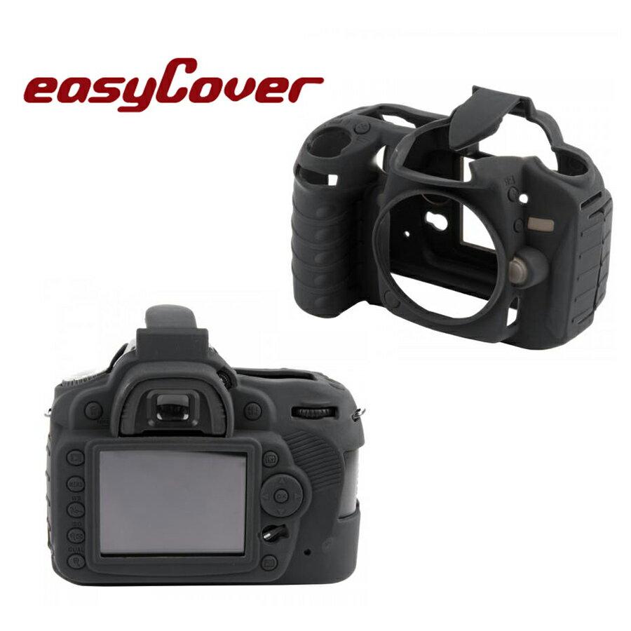 ◎相機專家◎ 預定商品 easyCover 金鐘套 Nikon D90 機身適用 果凍 矽膠 保護套 防塵套 公司貨 另有 D5