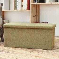 !新生活家具!《貝爾》綠色 長方形 麻布 收納椅 玩具箱 收納凳 收納箱 置物箱 穿鞋椅 雜物收納 儲物箱 凳子