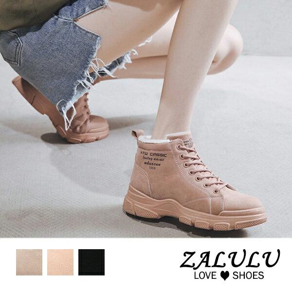 8JE219 預購 保暖內裡絨面時尚綁帶休閒短靴-米白 / 粉紅 / 黑-36-40【ZALULU愛鞋館】 0