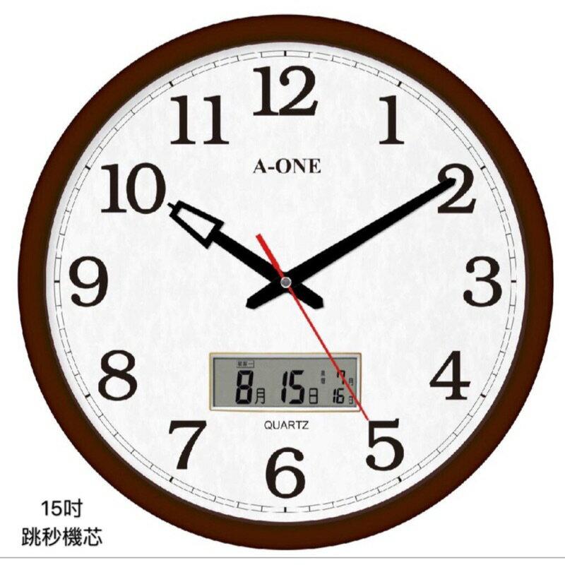 台灣製造【雙顯LCD掛鐘】雙顯LCD/時鐘【LD018】