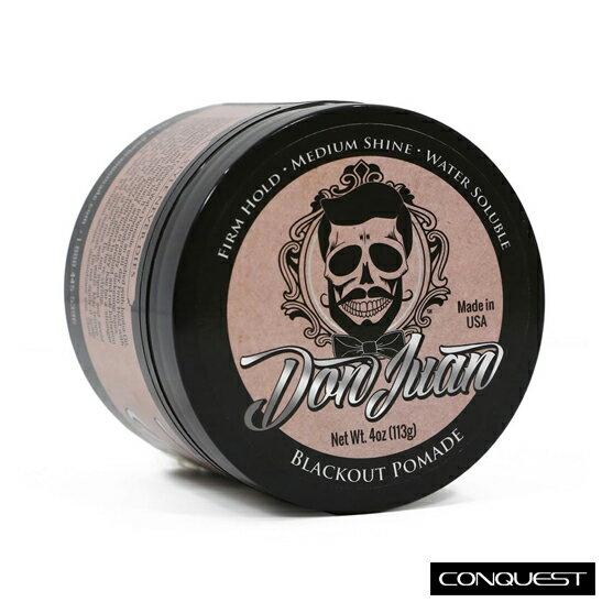 【 CONQUEST 】Don Juan Blackout Pomade 黑水鬼 水洗式髮油 黑色髮油 暫時覆蓋遮蔽白髮
