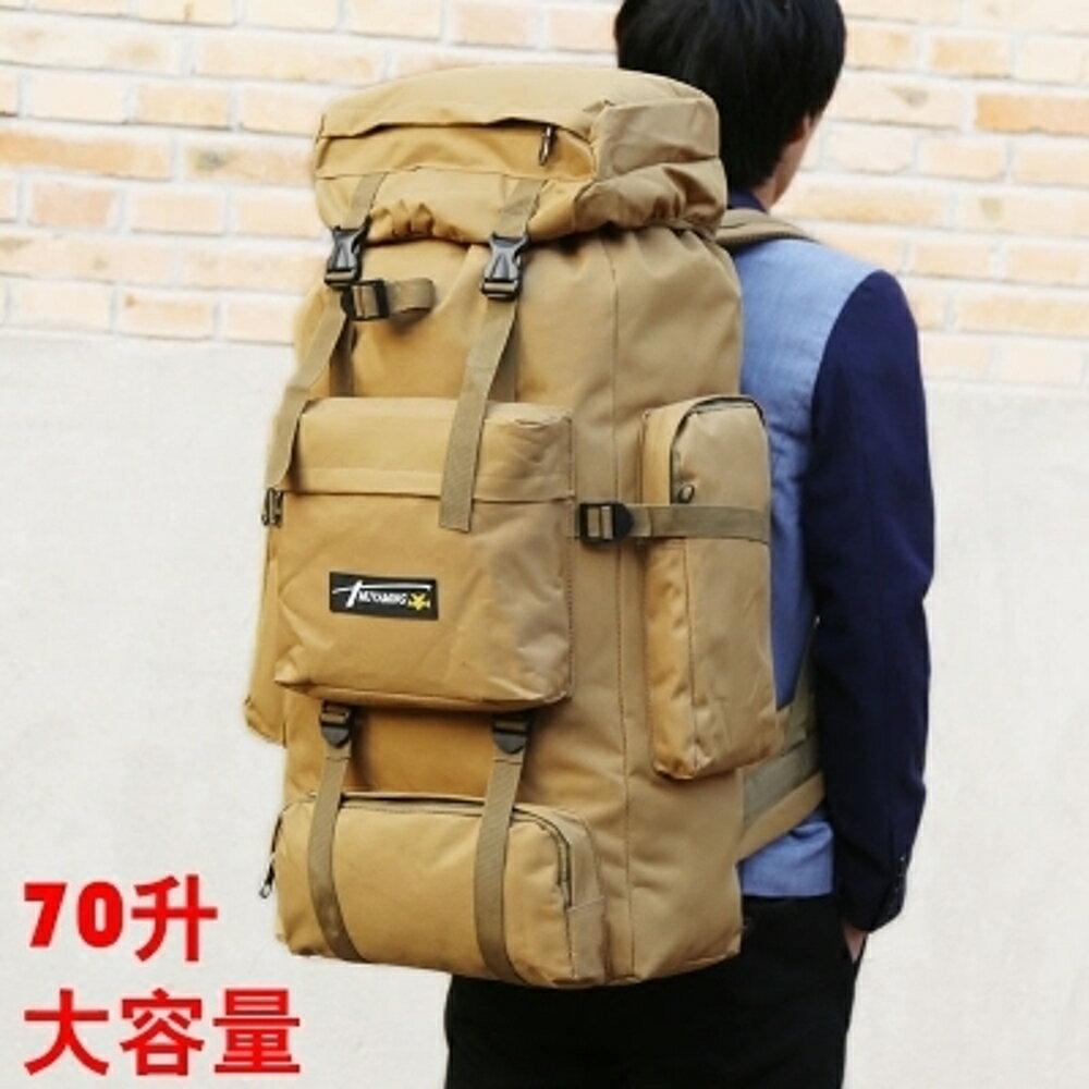 70升多功能背包戶外登山包雙肩男女大容量防水徒步旅行運動雙肩包林之舍家居