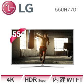 贈★Superare鑄瓷野餐保鮮盒野餐袋【LG樂金】55型 4K SUPER UHD webOS 3.0智慧型液晶電視55UH770T★含安裝配送