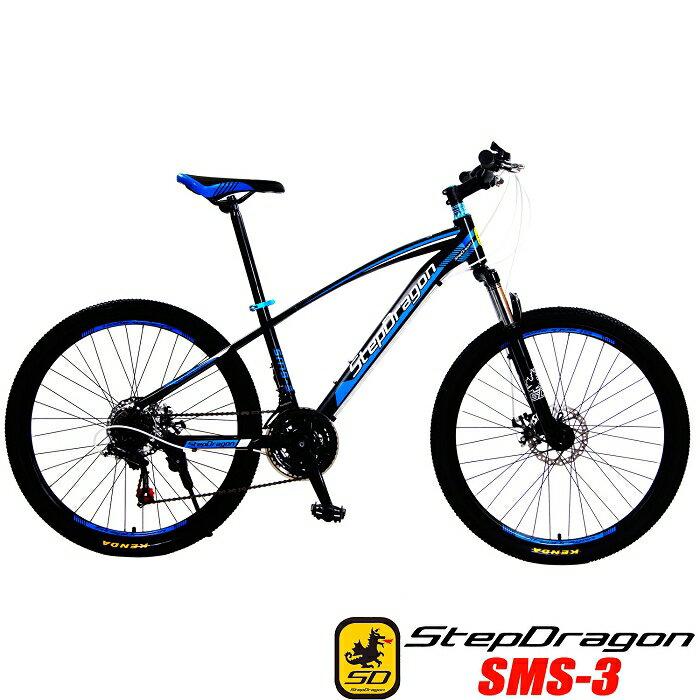 【StepDragon】SMS-3 日本 SHIMANO 21速碟煞登山車