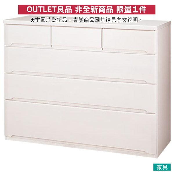 ◎(OUTLET)矮整理衣櫃 斗櫃 OUKA2 120LC WH 福利品 NITORI宜得利家居 0