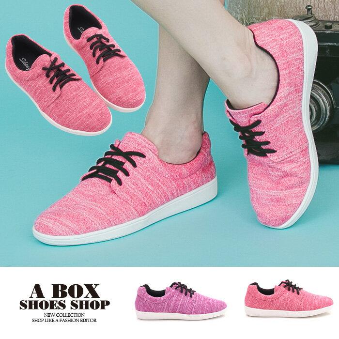 【AA6003】綁帶休閒鞋 運動鞋 布面鞋 粉色系混色布面材質 MIT台灣製 2色 1