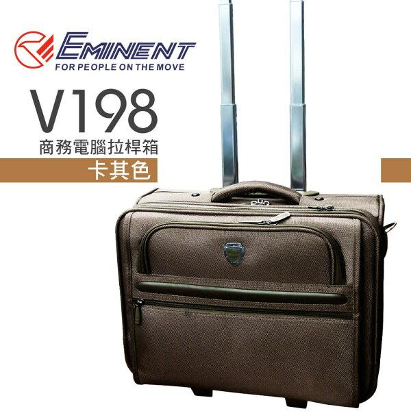 【加賀皮件】Eminent萬國通路雅仕紳士風尚系列防潑水布料單排輪旅行箱17吋行李箱V198