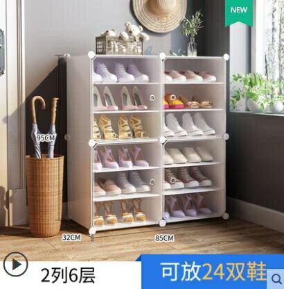 放鞋子收納神器網紅鞋盒球鞋收納盒塑料透明鞋架20個裝抽屜式鞋櫃