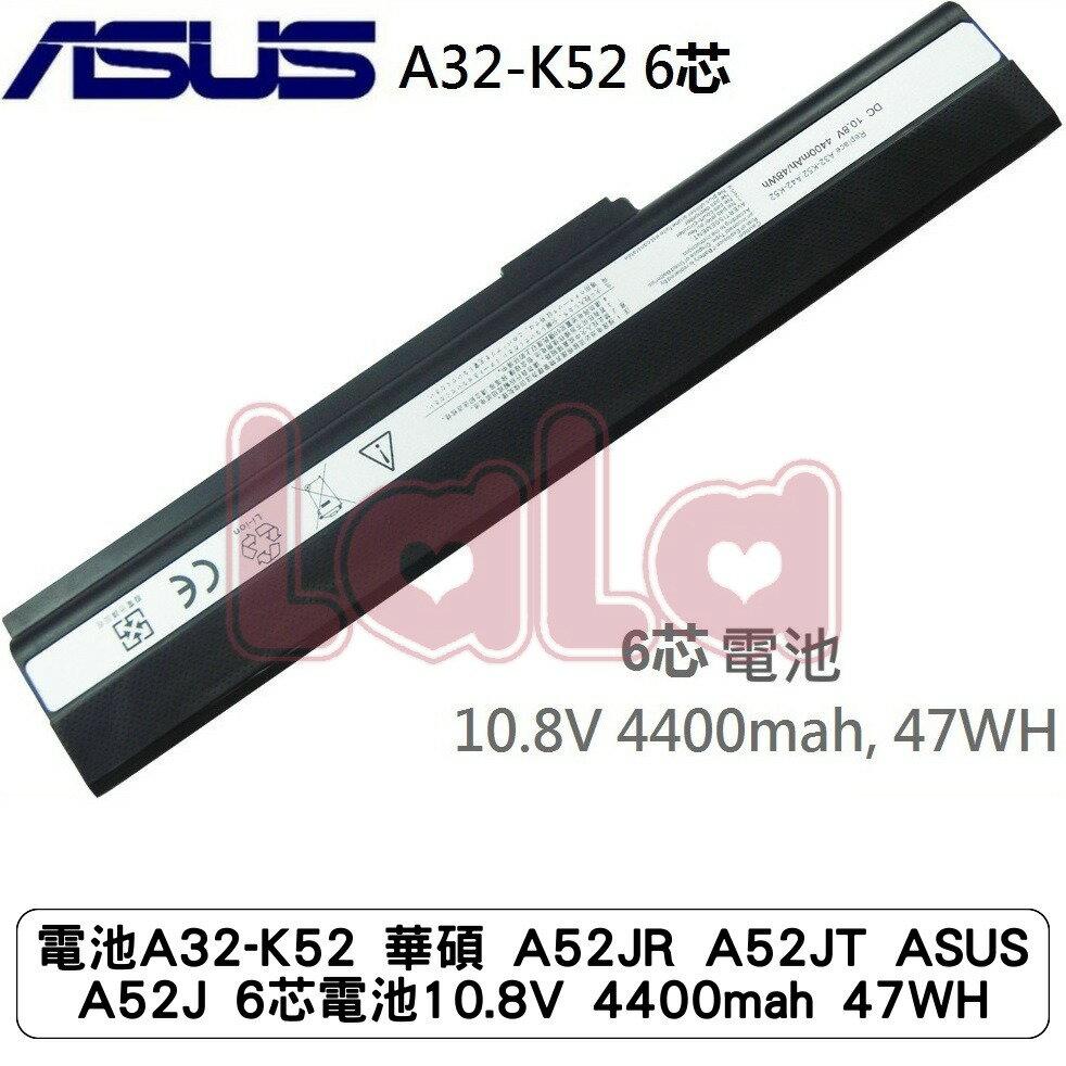 電池A32-K52 華碩 A52JR A52JT ASUS A52J 6芯電池10.8V 4400mah 47WH