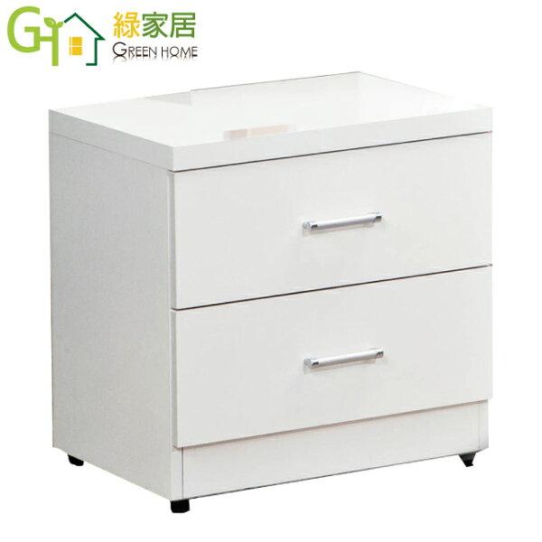 【綠家居】卡羅雅現代白1.6尺床頭櫃收納櫃