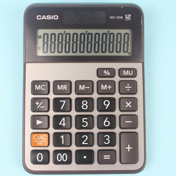 CASIO 卡西歐 MX-120B 商務計算機 12位中型/一台入{促450}