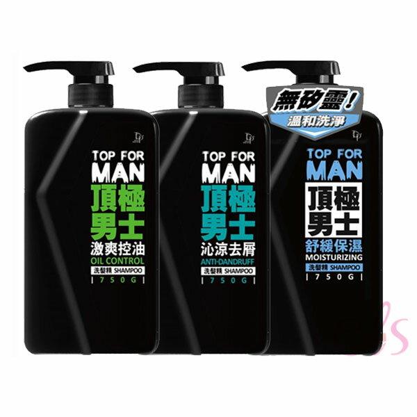 脫普 男士洗髮精 激爽控油/沁涼去屑/舒緩保濕 750g 三款供選 ☆艾莉莎ELS☆