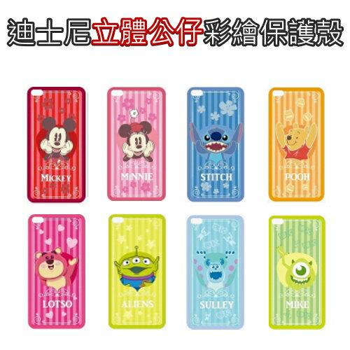 ~Disney~HTC One M8 立體公仔系列 彩繪保護軟套