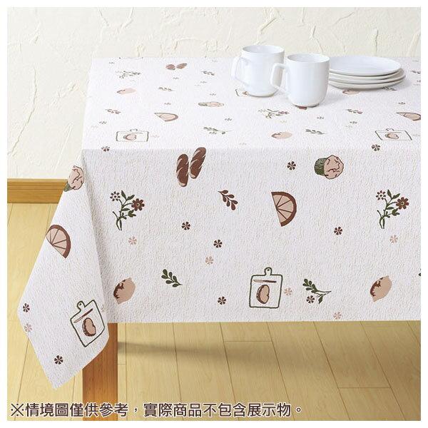 PVC桌布 COCO BE 130×170 NITORI宜得利家居 - 限時優惠好康折扣