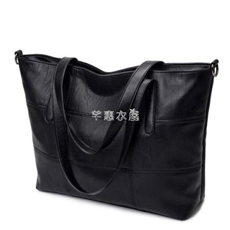 2021新款韓版休閑大容量時尚軟皮百搭單肩斜背手提包潮簡約大包包 SUPER SALE 快速出貨