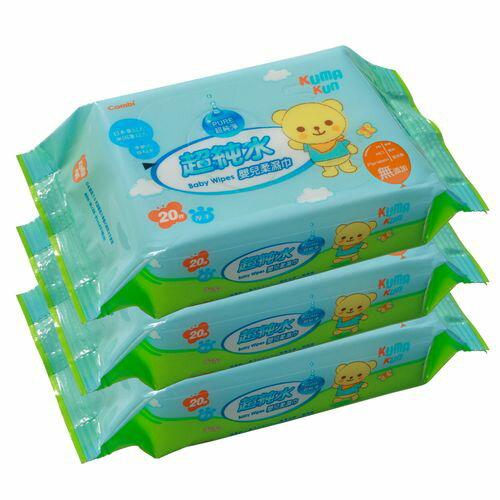 康貝 Combi Kuma Kun 超純水嬰兒柔濕巾20抽-3入(單串)★衛立兒生活館★